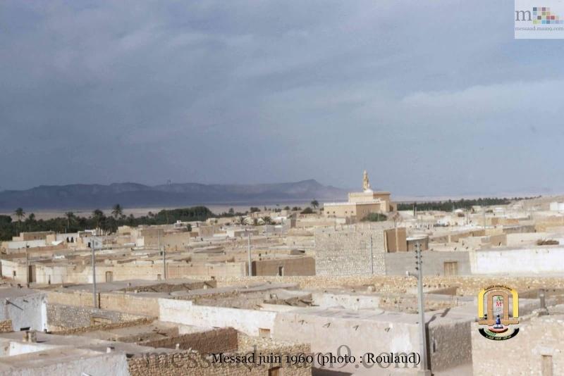 من اندر الصور التي سوف تشاهدونها لمدينة مسعد (الجزء الثاني ) مدينة مسعد 1959/1960 01_1211