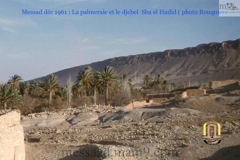 من اندر الصور التي سوف تشاهدونها لمدينة مسعد (الجزء الثاني ) مدينة مسعد 1959/1960 01_211