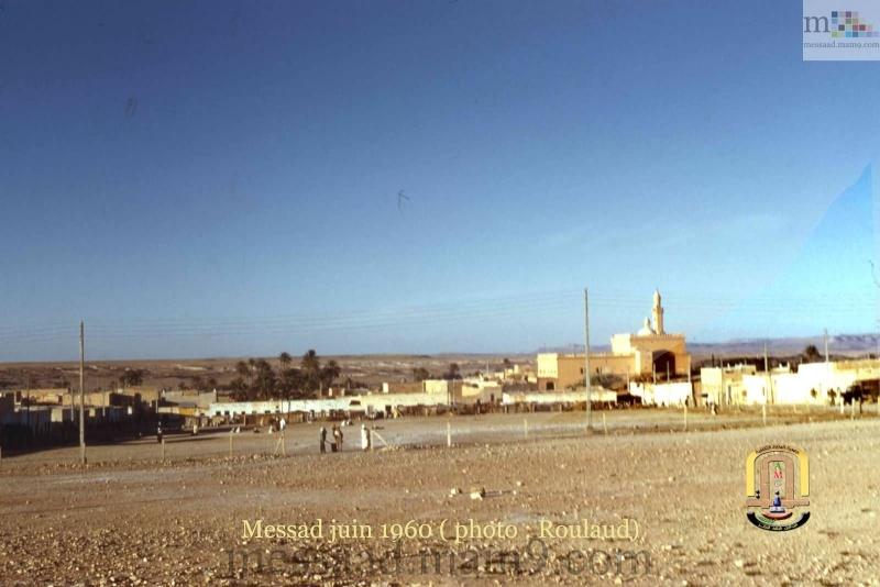 من اندر الصور التي سوف تشاهدونها لمدينة مسعد (الجزء الثاني ) مدينة مسعد 1959/1960 01_511