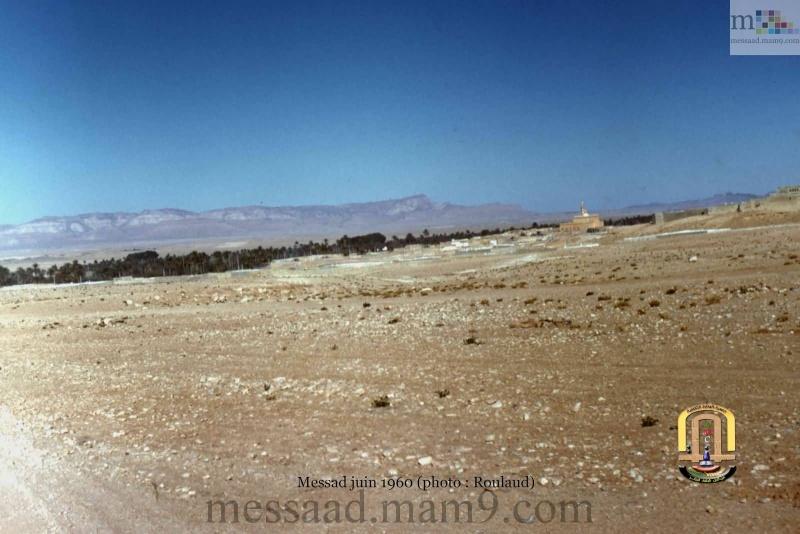 من اندر الصور التي سوف تشاهدونها لمدينة مسعد (الجزء الثاني ) مدينة مسعد 1959/1960 01_911