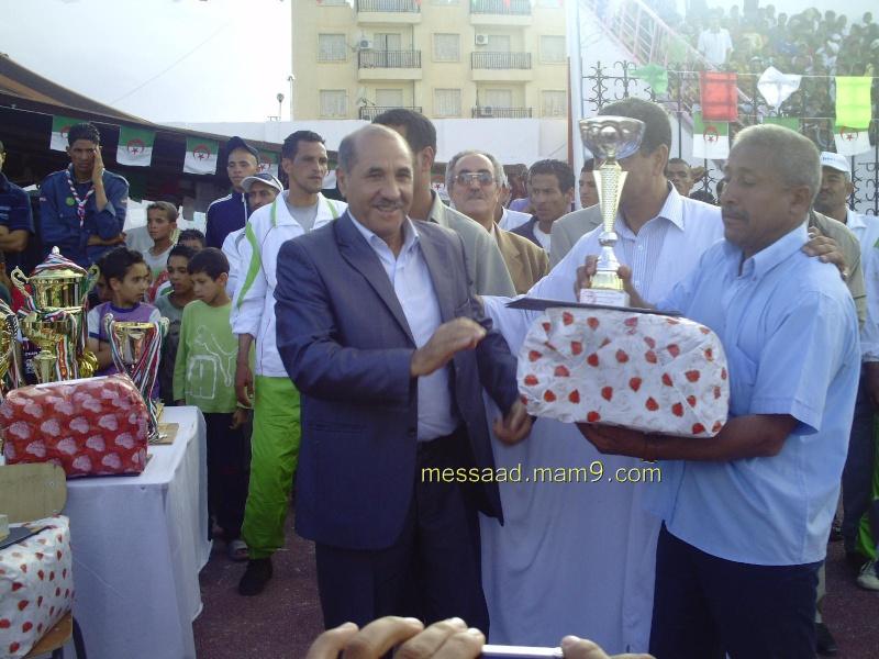 بواكر محمد 10010