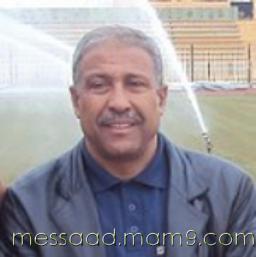 بواكر محمد 100210