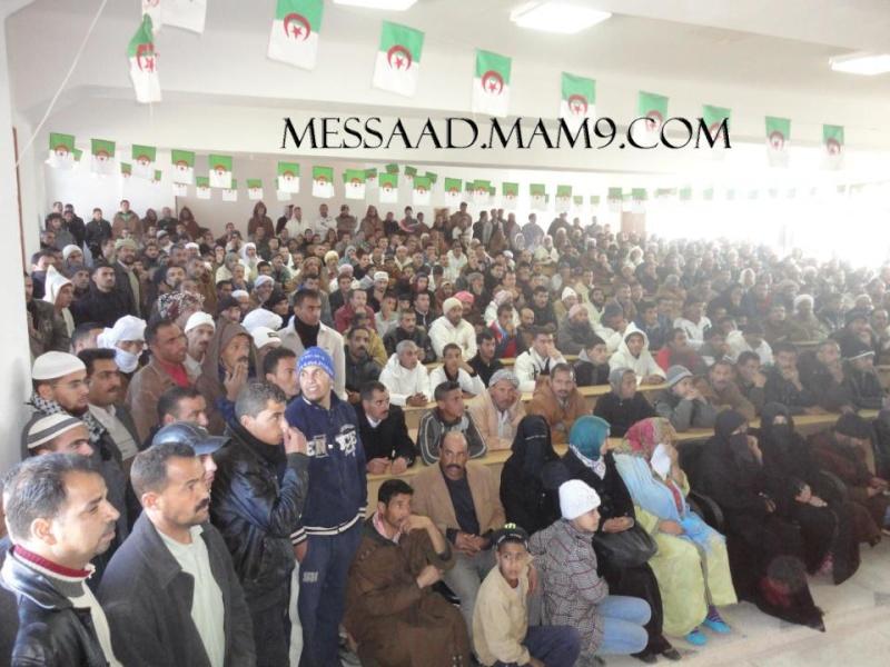 صور / السيد محمد دحمان رئيس المجلس الشعبي البلدي لبلدية مسعد 1231_310