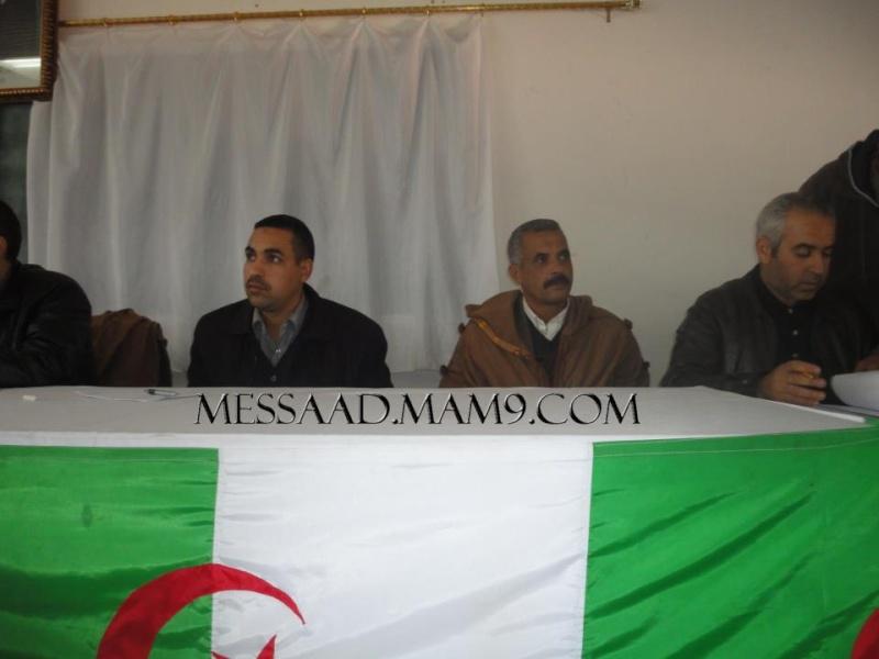 صور / السيد محمد دحمان رئيس المجلس الشعبي البلدي لبلدية مسعد 47995310