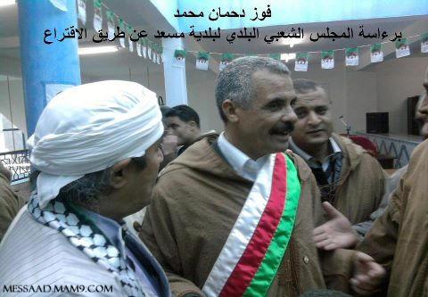 صور / السيد محمد دحمان رئيس المجلس الشعبي البلدي لبلدية مسعد 48149210