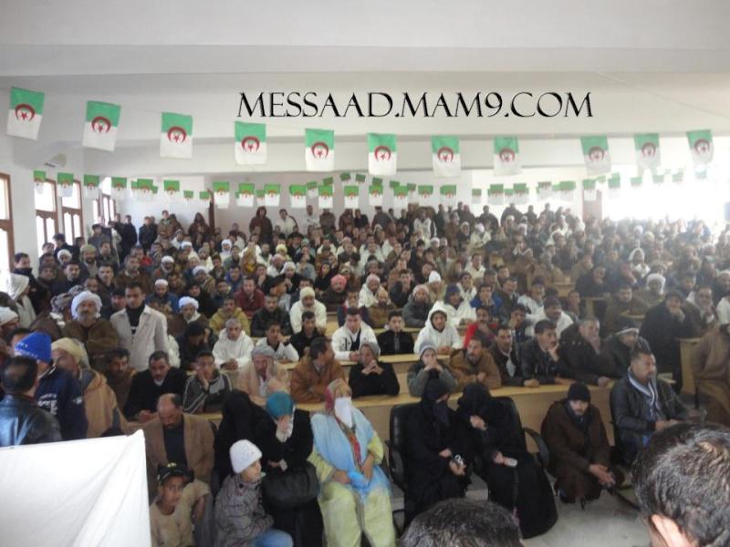 صور / السيد محمد دحمان رئيس المجلس الشعبي البلدي لبلدية مسعد 60333610