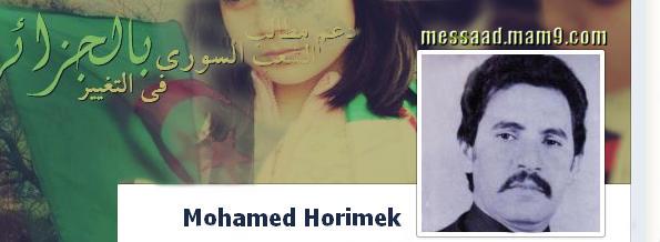 مجموعة كتابات محمد هريمك  Uousuu10