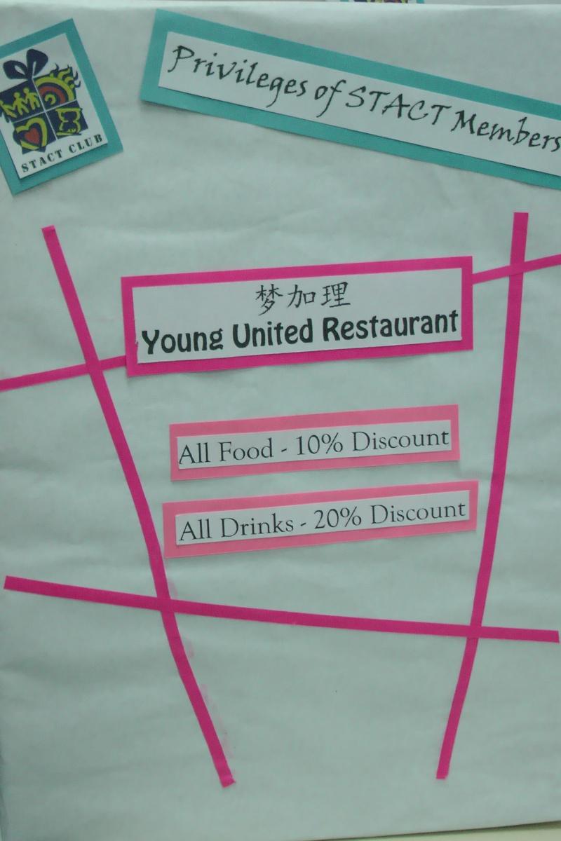Young United Restaurant  梦加理 Imga0010