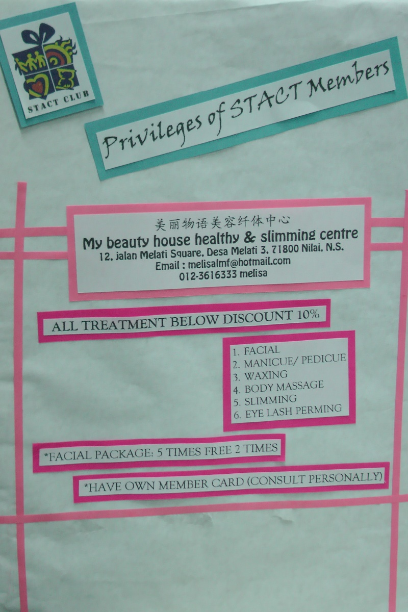 My Beauty House Healthy & Slimming Centre 美丽物语美容纤体中心 Imga0013