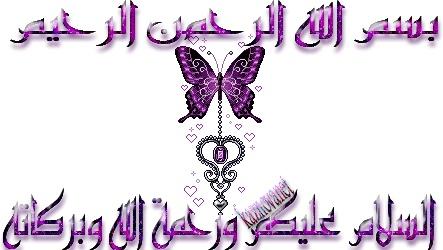 جمع الصلاوات شىء مخيف يا مسلمين Untitl11