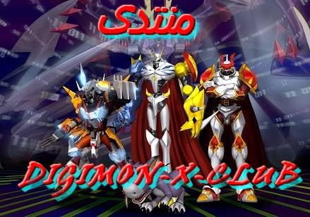 DIGIMON-X-CLUB