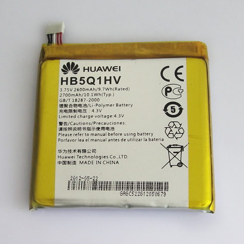HUAWEI Ascend P1 XL Battery HB5Q1HV ML-AU059 A16