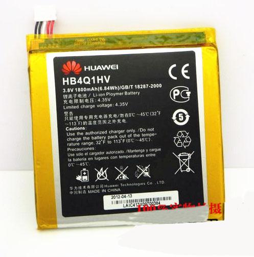 Huawei Ascend D1 U9500 Battery HB4Q1HV A19