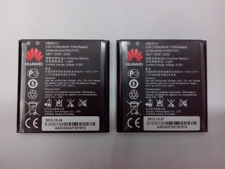 Huawei Honor 2 U9508 Battery HB5R1V A20