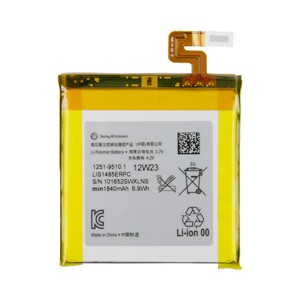 Sony Ericsson Xperia ion  LT28i Battery LIS1485ERPC A25