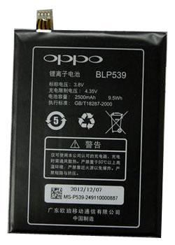 Oppo Find 5 X909 Battery BLP539 ML-OP014 A26