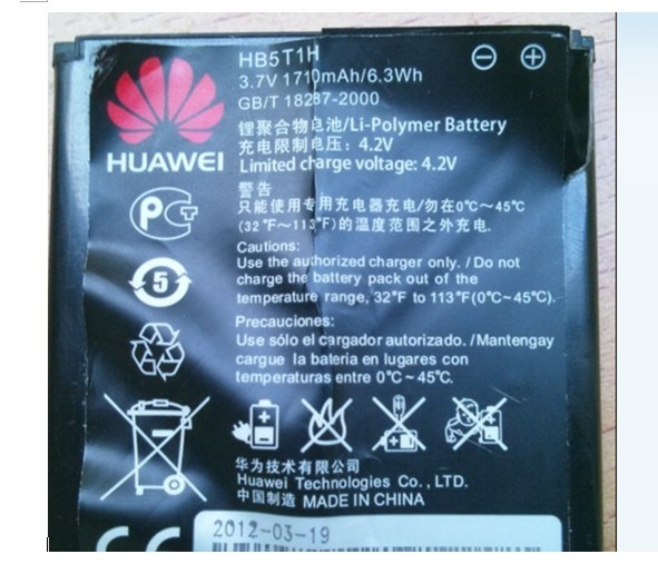 Huawei HB5T1H Battery Hb5t1h10