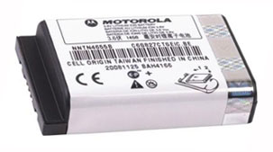 Motorola DTR650 Battery NNTN4655 ML-M041 Ml-m0410