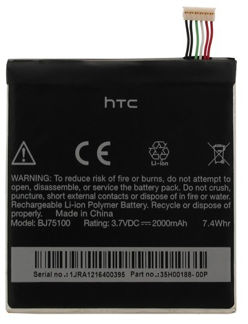 HTC EVO 4G LTE Battery BJ75100 PA-X087 Pa-x0811