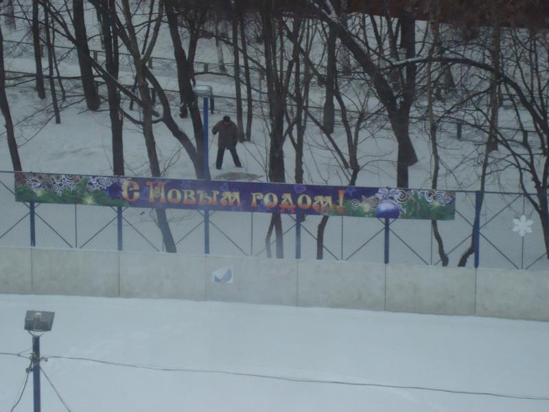 Hiver en Moscou Dsc05910