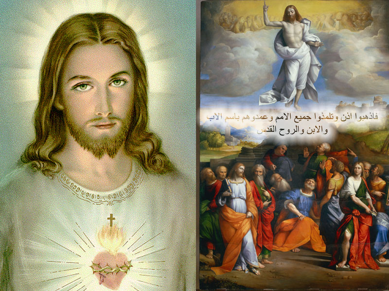 www.jesus4all.com