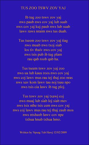 KEV THOOB TSIB - Page 2 Tus_zo10