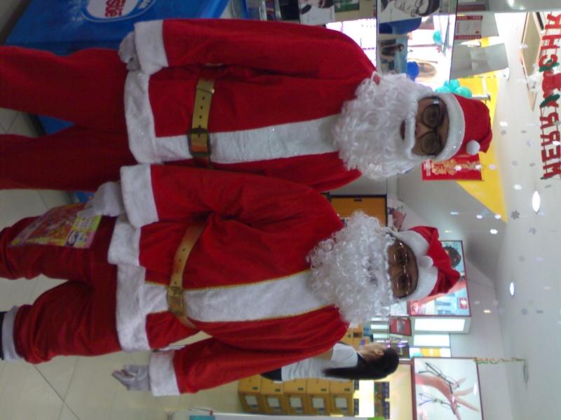 Merry Christmas! 24122011