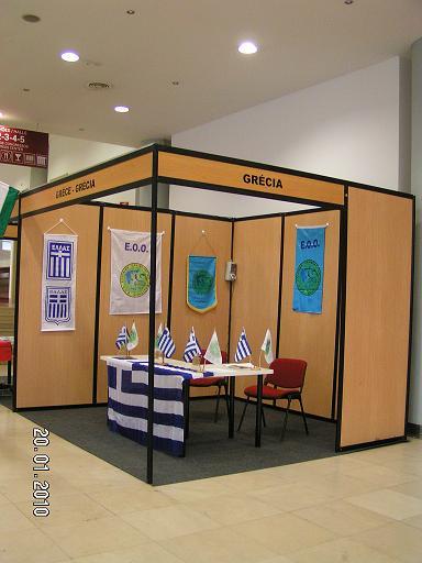 Suite des photos du mondial le 21-01-2010 N°2 Pict0013