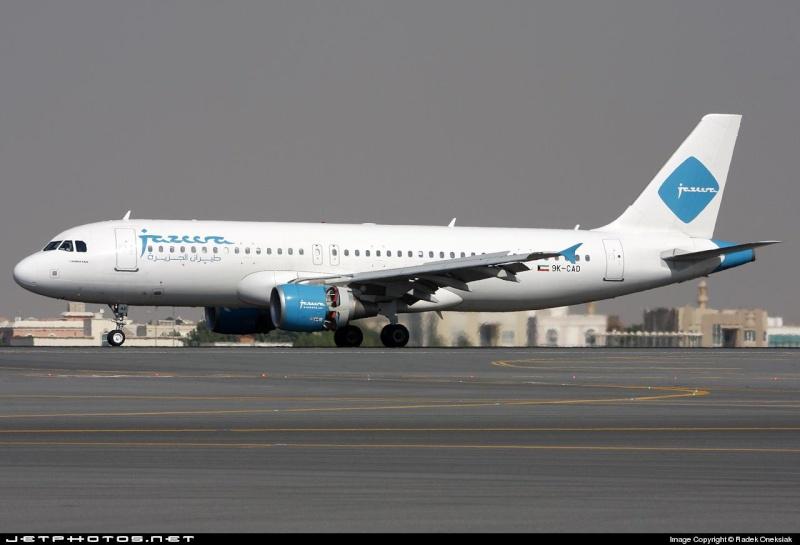 صور لطائرات لبعض الخطوط الجوية العربية والاروبية والاسوية 16053_10