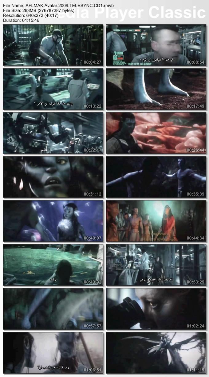 فيلم Avatar 2009 2063th10