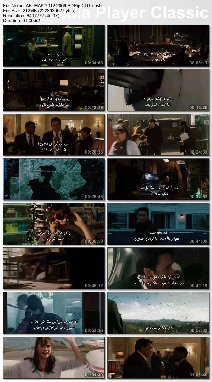 فيلم 2012 2534th10