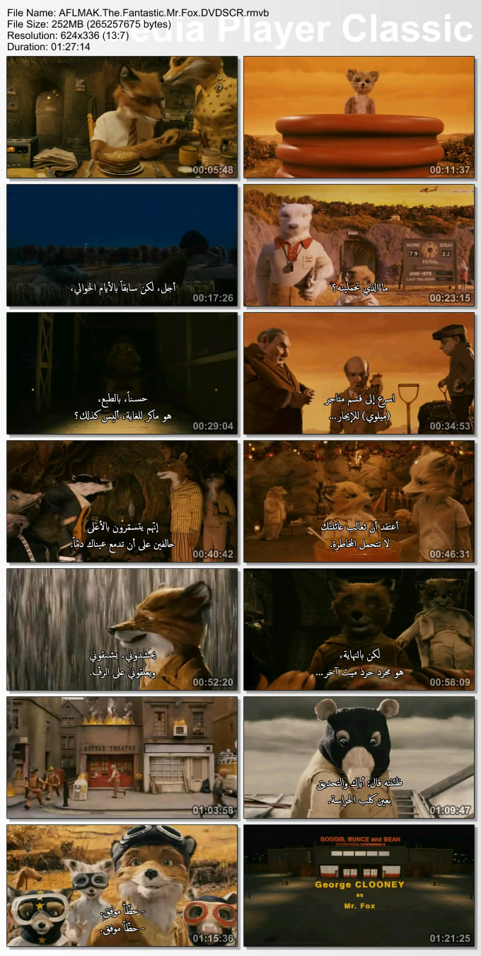 فيلم Fantastic Mr. Fox 2009 495thu10