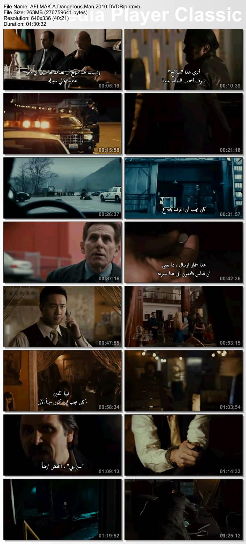 فيلم A Dangerous Man 2010 9757th10
