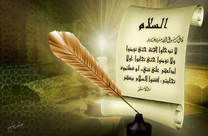 منتدى شمس المعارف الكبرى