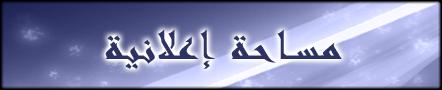 Alîkarî - البوابة Ad210
