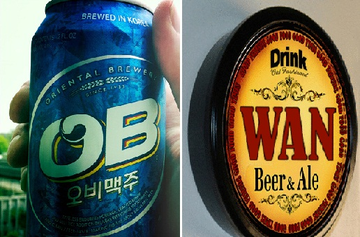 OT - Star Wars and Beer! Ob_wan10