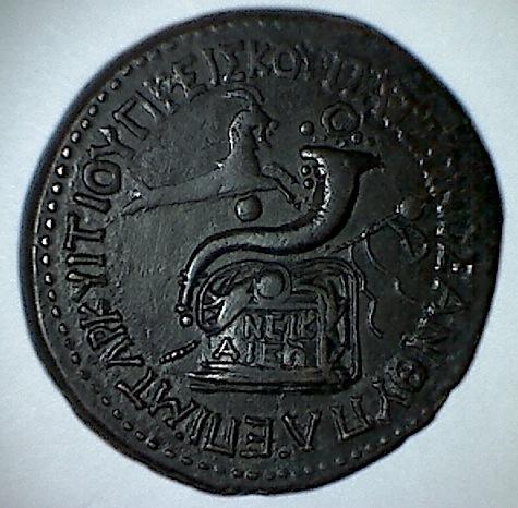 Néron: bronze pour Nicée R3a10