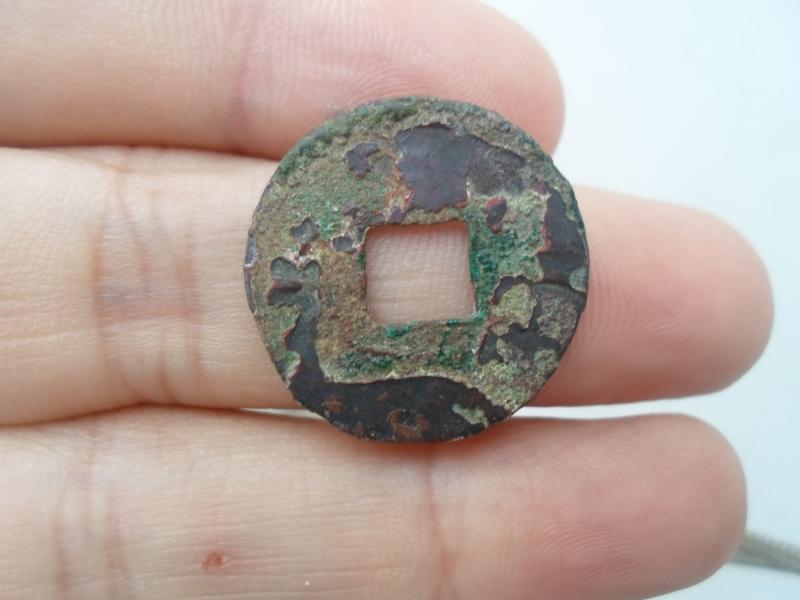 Monnaies chinoise  Sam_1419