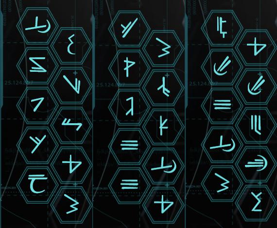 [QUÊTE EN COURS] Halo 4 : Requiem Archive II Dstt10