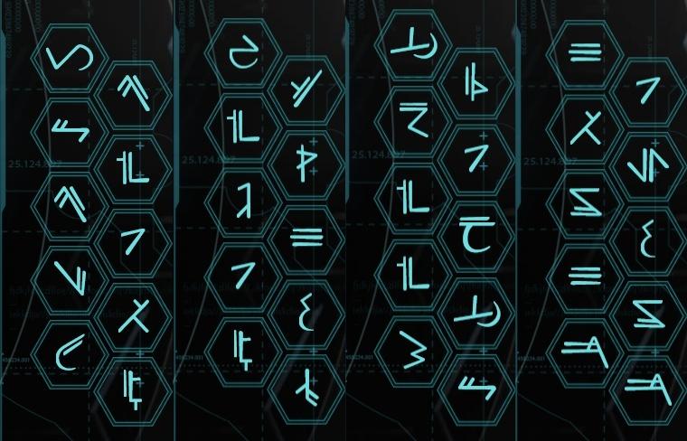 [QUÊTE EN COURS] Halo 4 : Section 3 Archive Sectio10