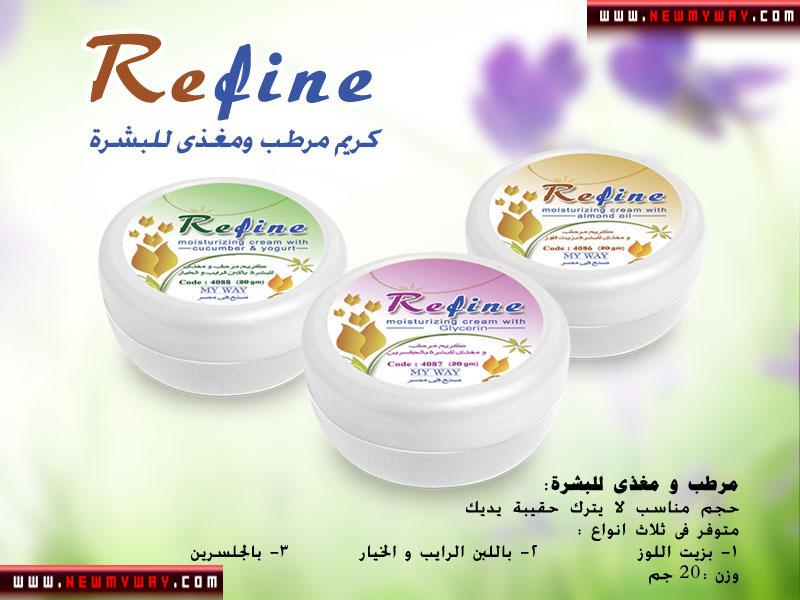 مجموعة كريمات ريفاين refine لترطيب وتغذية البشره 00210