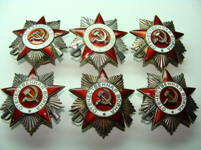 Ordre de la Grande Guerre Patriotique / Urss Dsc03014