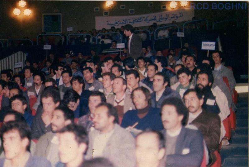 ASSISES DU MCB ET NAISSANCE DU RCD 1989 à Tizi Ouzou, Algerie 112