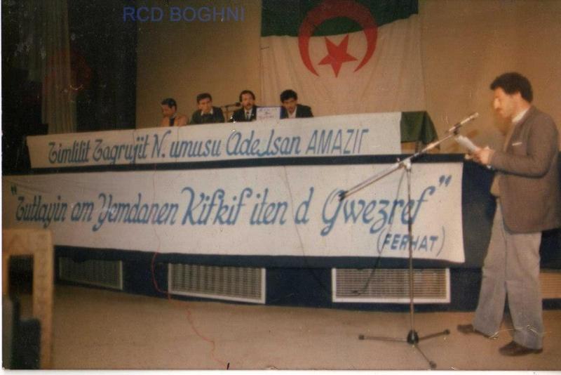 ASSISES DU MCB ET NAISSANCE DU RCD 1989 à Tizi Ouzou, Algerie 113