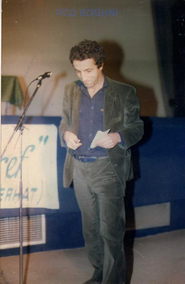 ASSISES DU MCB ET NAISSANCE DU RCD 1989 à Tizi Ouzou, Algerie 119
