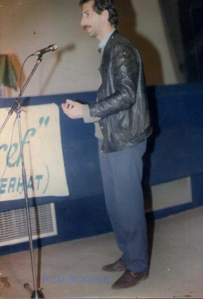 ASSISES DU MCB ET NAISSANCE DU RCD 1989 à Tizi Ouzou, Algerie 122