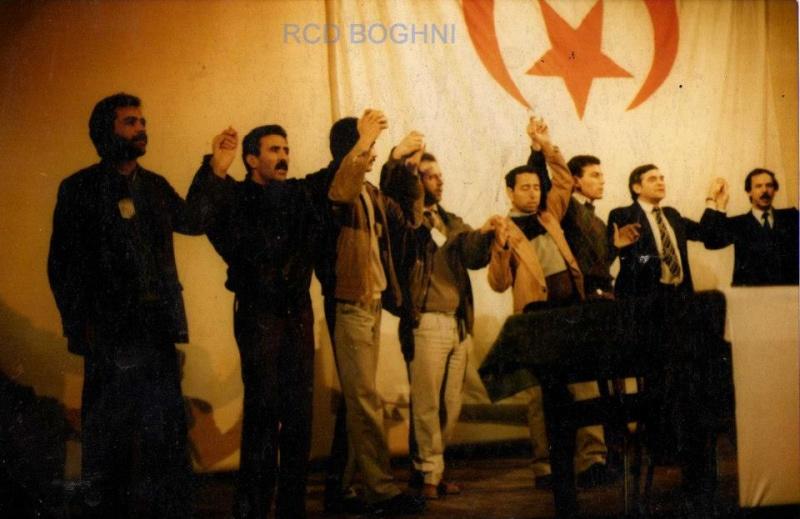 ASSISES DU MCB ET NAISSANCE DU RCD 1989 à Tizi Ouzou, Algerie 125