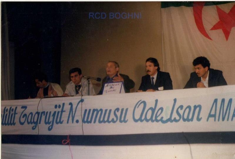 ASSISES DU MCB ET NAISSANCE DU RCD 1989 à Tizi Ouzou, Algerie 126