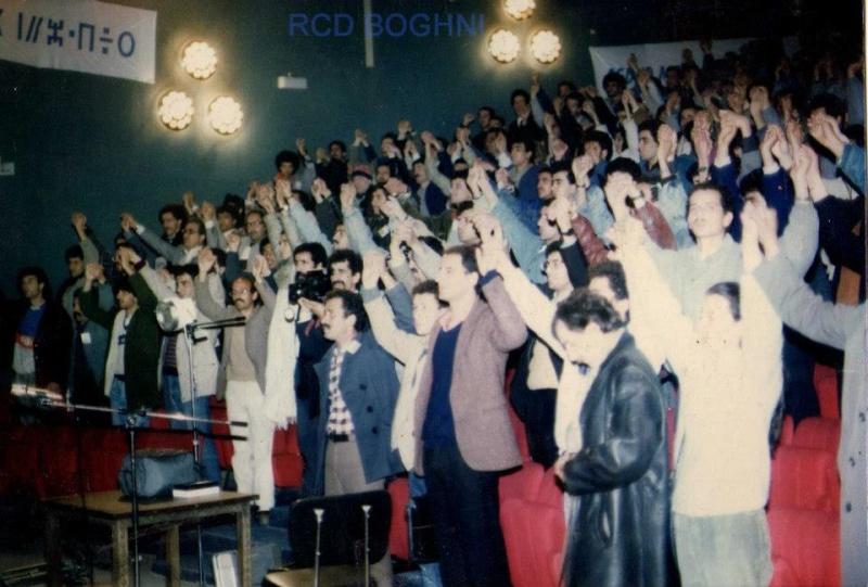 ASSISES DU MCB ET NAISSANCE DU RCD 1989 à Tizi Ouzou, Algerie 129