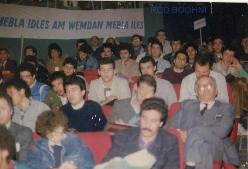 ASSISES DU MCB ET NAISSANCE DU RCD 1989 à Tizi Ouzou, Algerie 130